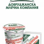 Добруджанска Млечна Компания