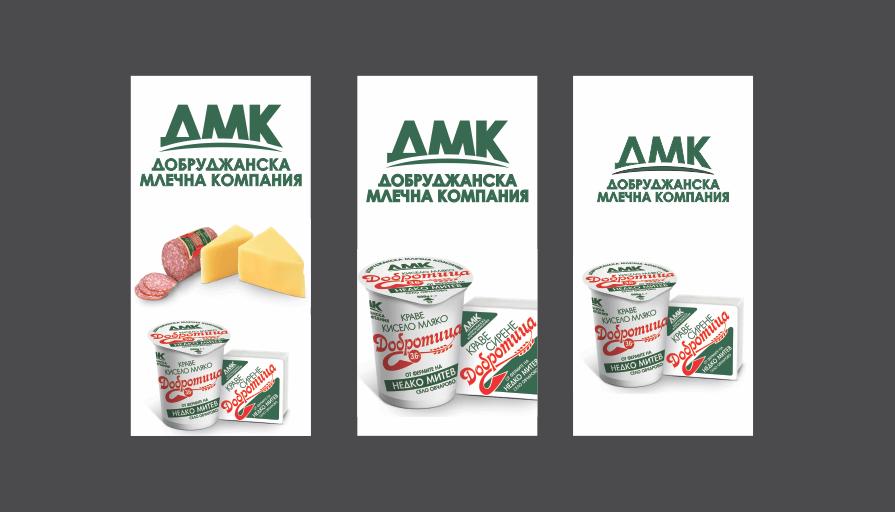 2017 01 23 Банер - Овчарово
