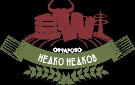 Овчарово | Недко Недков - Овчарово ЕООД